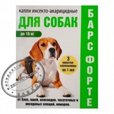 Капли от блох и клещей БАРС ФОРТЕ для собак