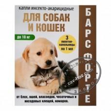Капли от блох и клещей БАРС ФОРТЕ для собак и кошек