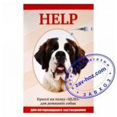 Капли от блох и клещей HELP для собак