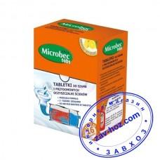 Средство для выгребных ям и дачных туалетов MIKROBEC таблетки