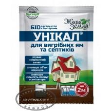 Биопрепарат для выгребных ям, туалетов, септиков, канализационных труб УНИКАЛ, 15 гр